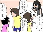 休校あけの新学期、小4娘が家や放課後等デイで大号泣!「学校は楽しい」のになぜ?娘に必要だったのは…