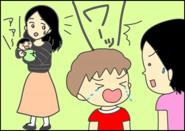 重度自閉症の小6長男、赤ちゃんの泣き声でパニック…!でも、初めて口にした「あること」に大きな成長を感じての画像