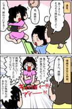 「大人はイライラしない?」かんしゃくを起こす自分に気づいた小4娘、疑問を抱いて