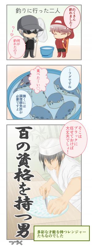 レンジャーたち、海へ行く!意外な特技が発揮されて...!?【カラフルレンジャー第9話】の画像