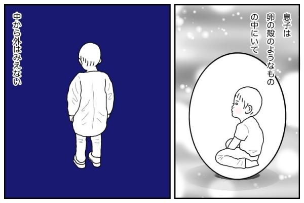 幼稚園行事が続く秋に起きた、ショックな事件。自閉症息子の「小さな世界」は壊れかけていて…の画像