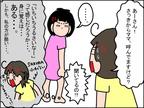 小4娘があいさつを無視!思春期特有の不機嫌さ?注意すべきか悩んでいたけれど...