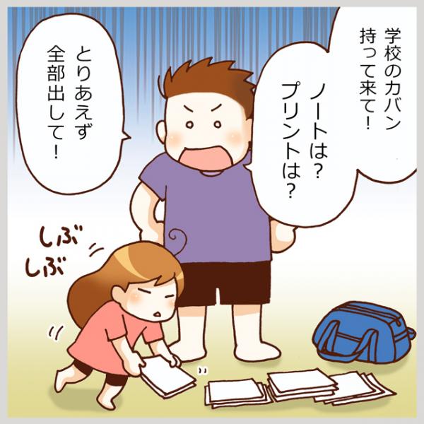 不登校気味のASD娘、いよいよ中3に!進路はどうする?勉強が得意な兄とは対照的な、いっちゃんの場合の画像