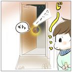 「またいない!」2歳の自閉症ハル、週7回の脱走劇。ドアも窓も破る息子に、母は途方に暮れて【幼児期編】