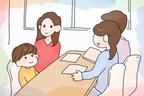 【無料勉強会も開催中】就学相談や学級選び、小学校生活に備え家庭でしておきたいことー発達が気になる子の就学、どんな準備が必要?