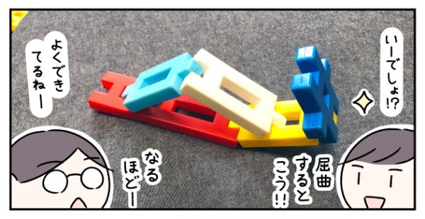 10年現役!ASD小5息子愛用の知育おもちゃ、最近の活用法の画像