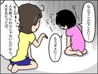 小4発達障害娘、回避できないパニックはまだまだあって...対応方法を練習中