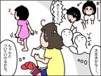 小1発達障害娘の運動会練習、「朝礼台に注目」ができなくて。活躍したのは今回もアレだった!
