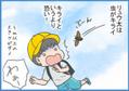 特定の虫でフリーズ、パニック!「限局性恐怖症」の息子、乗り越えられない恐怖と戦う試練の夏