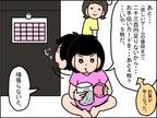 発達障害の小5娘、「察して」お手伝いは難しいから…!わが家の取り組み