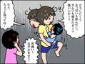 小5発達障害娘と定型発達の弟、悩んでいたきょうだい児問題は…親の予想を超えた展開に!?