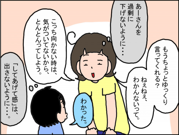 小5発達障害娘と定型発達の弟、悩んでいたきょうだい児問題は…親の予想を超えた展開に!?の画像