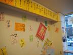 「福祉のフィルターを通さず社会で通用する人に」名古屋の居酒屋で自立支援――発達障害を描いたCMプロデューサーが聞く【見えない障害と生きる】