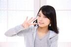 サッカー日本代表監督人事に学ぶ!カレに速攻で「解任」されないコツ・4選
