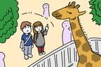 動物園デートでやってしまいがちな失敗とは?
