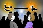 花火大会デートは意外と大変だから気をつけよう!