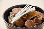12星座別あるある「丼の食べ方」
