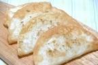 【ムーンダイエット】1月の新月スイーツは「梨の揚げパイ」