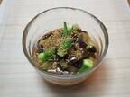 【ムーンダイエット】2月の上弦の月アジアンは整腸作用抜群「茄子とオクラのナンプラーマリネ」