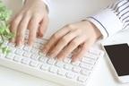 上司に対するコミュニケーションテク タ行編 名前の最初の文字でわかるコトダマ診断