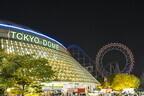 ふたりの距離がグッと近づく!東京ドームシティアトラクションズの魅力