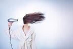 そのドライヤーの使い方、間違ってない?髪の毛の正しい乾かし方