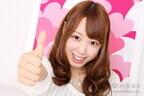 くりぃむしちゅー有田さんに続け!「合コン婚」成功のメソッド