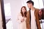 実家デート必勝法!カレの家族と打ち解けるコツ・6選