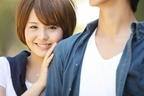 【マヤ占い】8月13日~25日は、到来する恋のチャンスをしっかり掴もう!