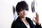 日本代表武藤クンも!?将来超有望なスーパー大学生を彼氏にする方法・4つ
