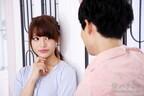 初デートで男性がついついチェックしてしまう女性のポイント