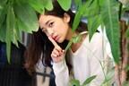 12星座別*今週の運勢&恋のラッキーアイテム(6/19~25)