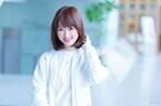 12星座別*今週の運勢&恋のラッキーアイテム(7/3~9)