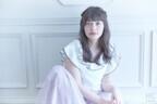 12星座別*今週の運勢&恋のラッキーアイテム(7/24~30)