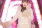 12星座別*今週の運勢&恋のラッキーアイテム(12/18~24)