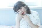 12星座別*今週の運勢&恋のラッキーアイテム(5/28~6/3)