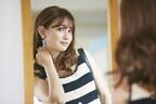 愛され女子の特徴♡カホコ・真琴・つくしに学ぶ恋愛ドラマのヒロイン法則