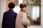 【体験談】もっとラブラブに!彼氏との関係がグッと良くなる旅行中の行動