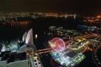 横浜のシンボルにも乗れちゃう♪「よこはまコスモワールド」デート