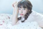 ―あのコの恋愛事情― #片想いの終わらせ方 編