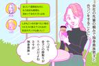 【連載】酒豪ガールが行く!合コン男子図鑑 第38話:独身貴族くんは、何よりも「若さ」を求める?!
