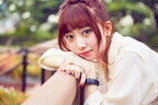 12星座別*今週の運勢&恋のラッキーアイテム(1/21~27)