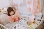 12星座別*今週の運勢&恋のラッキーアイテム(2/11~17)