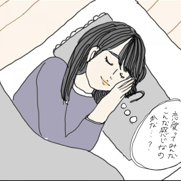 100日後に彼氏ができるハナ20日目-4