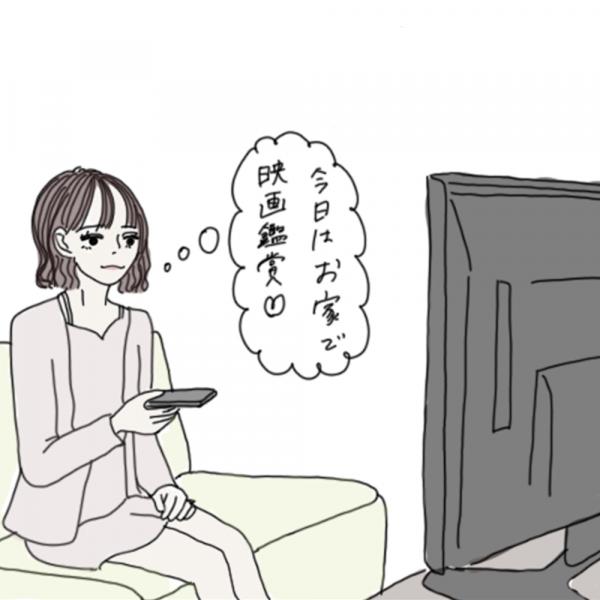 100日後に彼氏ができるハナ87日目-1