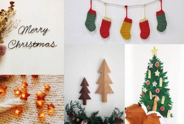 『minne』で見つけた! 壁掛けできるクリスマスアイテム 10