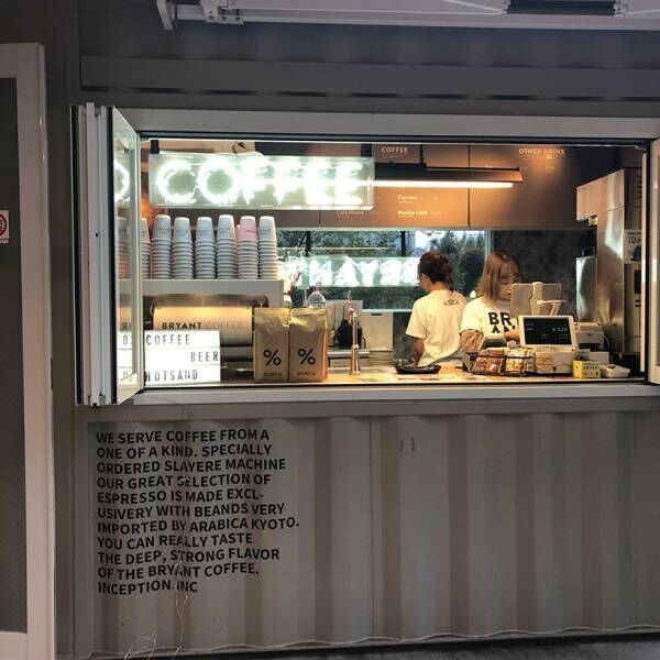 """〈東京〉おいしい""""厚切りトースト""""が食べられる おしゃれカフェ"""