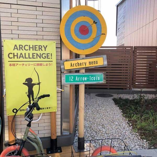 スヌーピーミュージアムも併設! 子連れにやさしい『南町田グランベリーパーク』をレポート