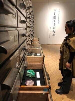 福岡の子連れで行きたい アートギャラリー&遊び場のあるショッピングモール