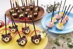 バレンタインレシピ 鈴カステラで子どもが喜ぶ『ケーキポップ』をつくろう!